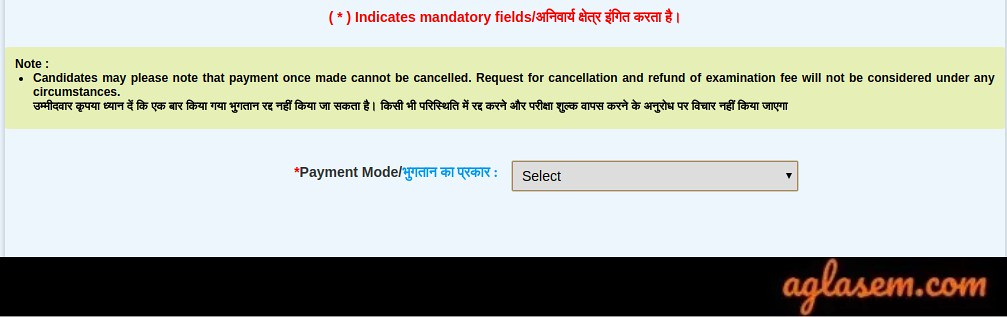 RRB NTPC 2019 Mode of payment