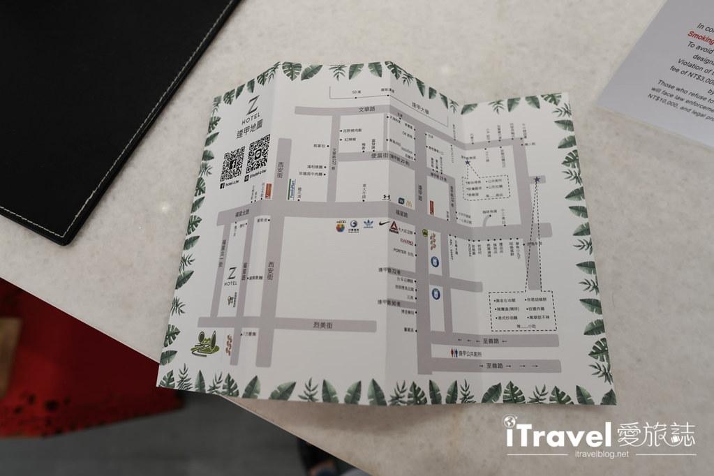 台中飯店推薦 Hotel Z (10)