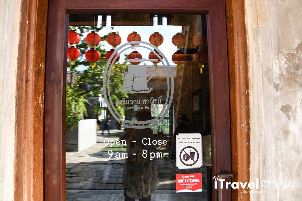 曼谷餐廳推薦 Plearnwan Panich (2)