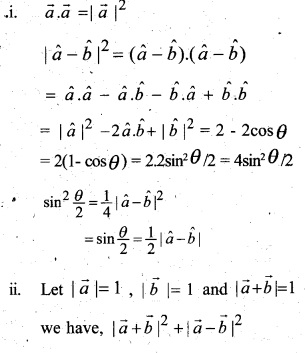 Plus Two Maths Chapter Wise Questions and Answers Chapter 10 Vector Algebra 16
