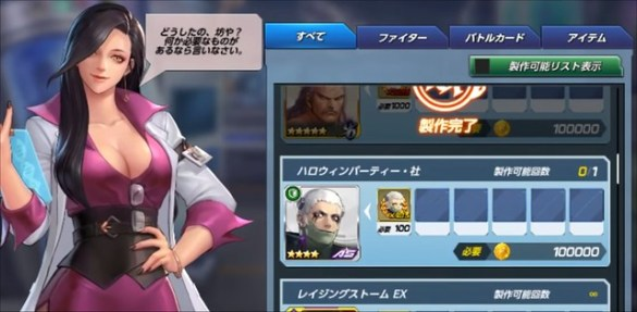 King of Fighters Allstar - Sexy Mission