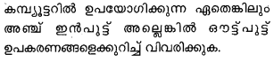 Plus One Computer Science Model Question Papers Paper 1 .32