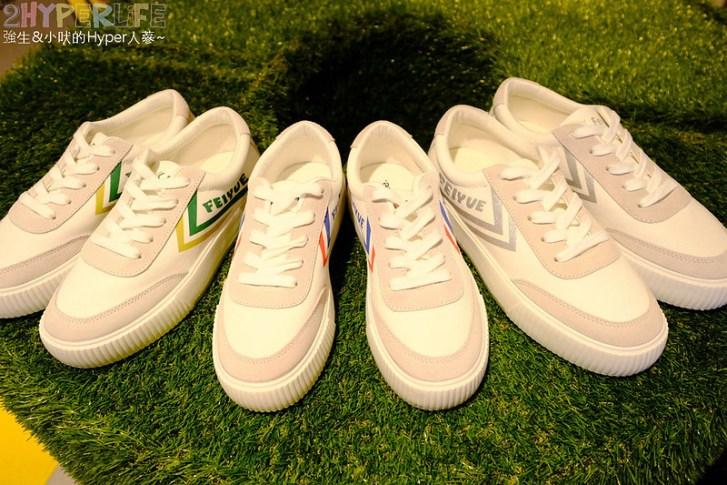 39891949673 5dc935f5db c - 熱血採訪│從法國紅回亞洲時尚圈的Feiyue小白鞋來台中啦!快閃櫃只到2/28!