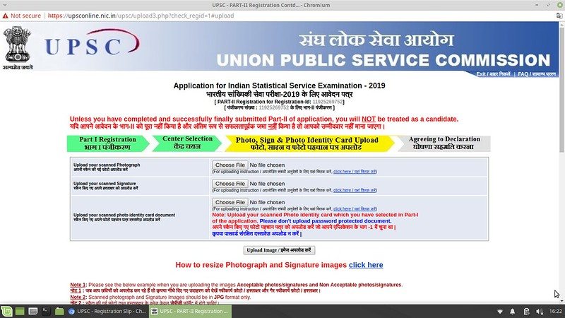 UPSC IES/ ISS Application Form 2019 - Uploading photo and Sign