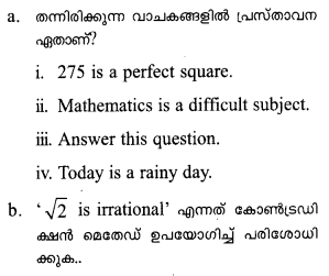 Plus One Maths Previous Year Question Papers and Answers 2018 Q17