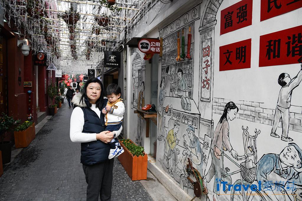 上海景点推荐 创意街区田子坊 (1)