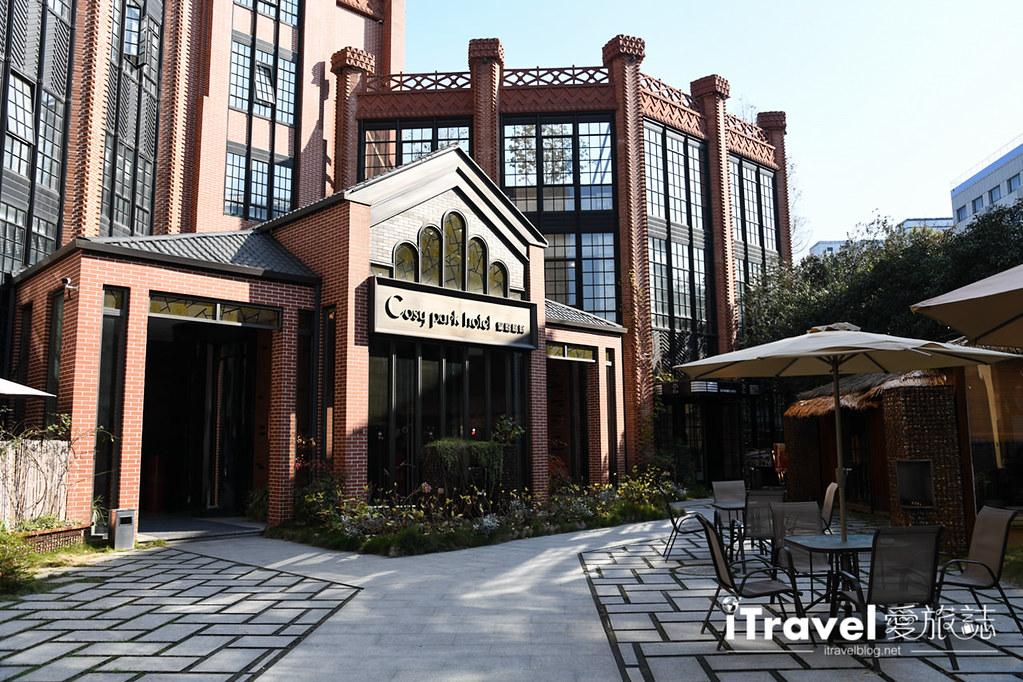 杭州皇逸庭院酒店 Hangzhou Cosy Park Hotel (5)