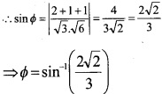 Plus Two Maths Chapter Wise Questions and Answers Chapter 11 Three Dimensional Geometry 7