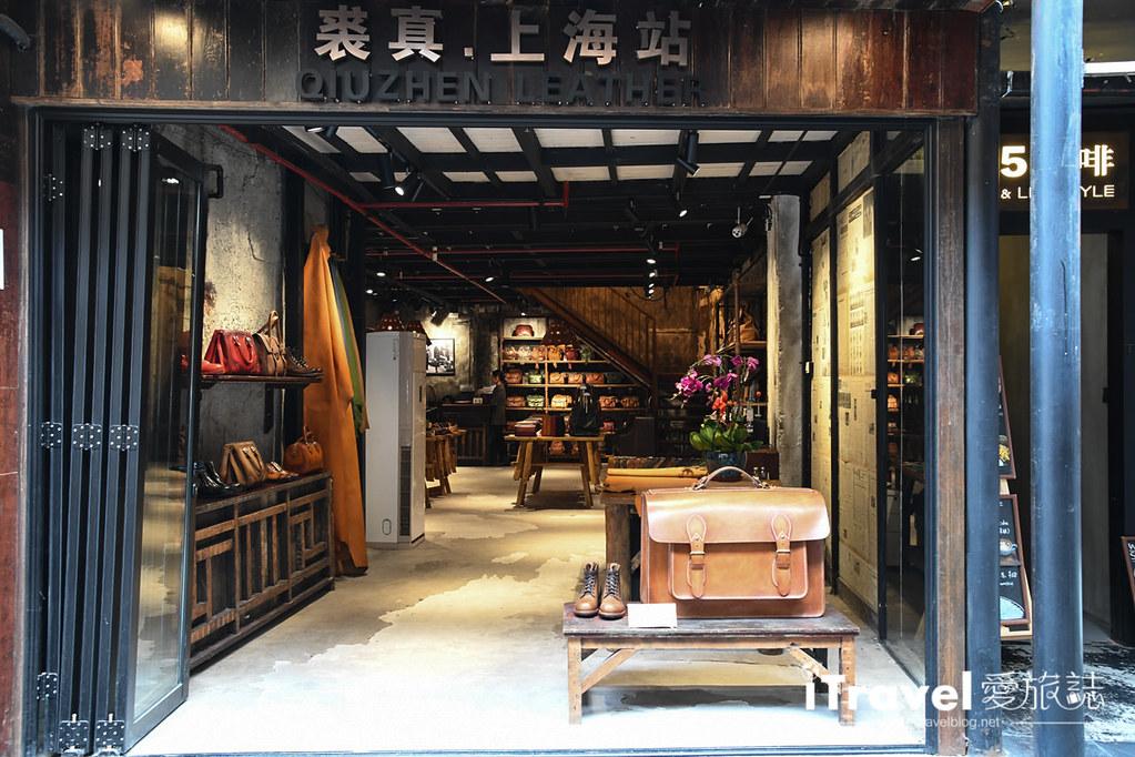 上海景點推薦 創意街區田子坊 (45)