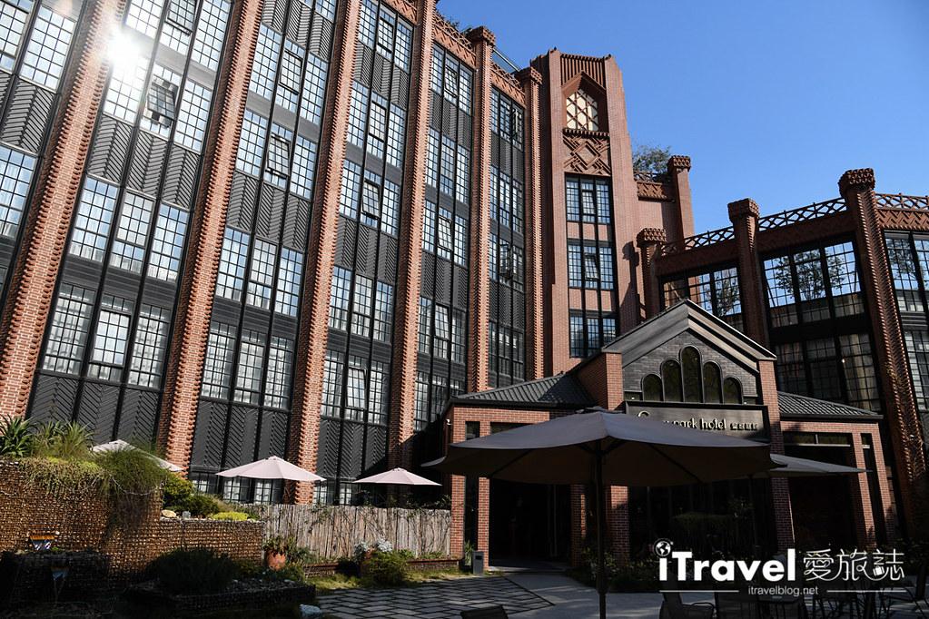 杭州皇逸庭院酒店 Hangzhou Cosy Park Hotel (2)