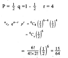 Plus Two Maths Chapter Wise Questions and Answers Chapter 13 Probability