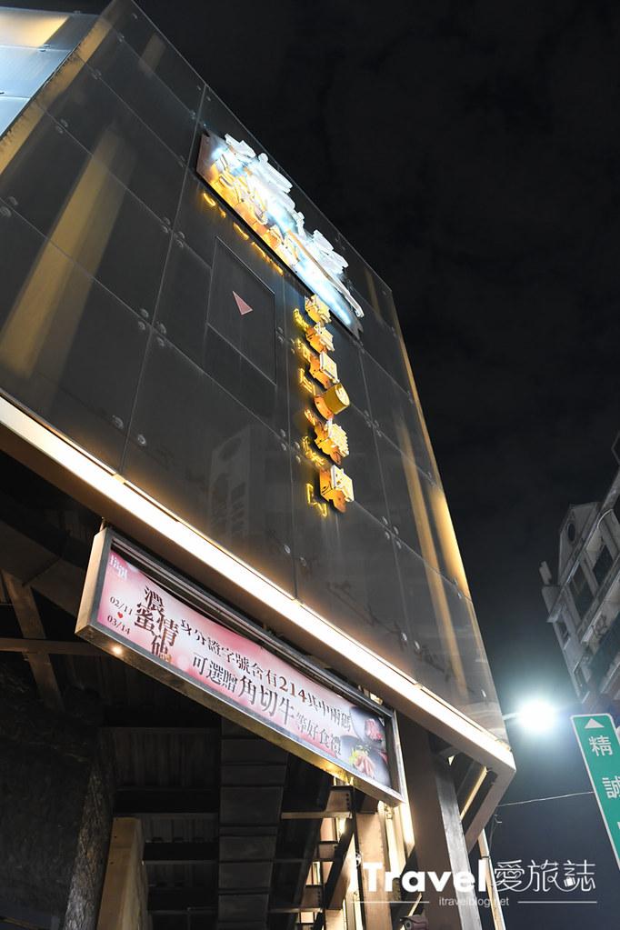 台中餐厅推荐 塩选轻塩风烧肉 (2)