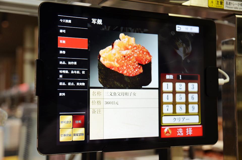 美國村迴轉壽司市場11.JPG