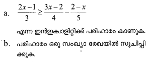Plus One Maths Previous Year Question Papers and Answers 2018 Q13.1