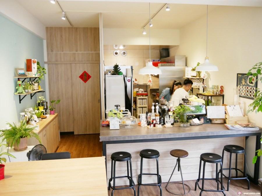 [蘆竹美食]MITTY COFFEE BAR-米堤咖啡|南崁中正路附近巷弄中溫馨咖啡館~享用特色蛋糕輕食沙拉與麵食 @VIVIYU小世界