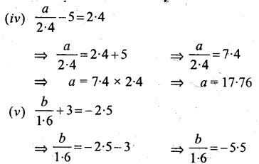 Selina Concise Mathematics Class 6 ICSE Solutions - Simple (Linear) Equations (Including Word Problems) - b2s.