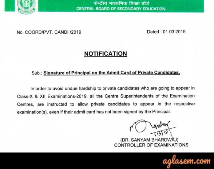 CBSE 12th date sheet 2019