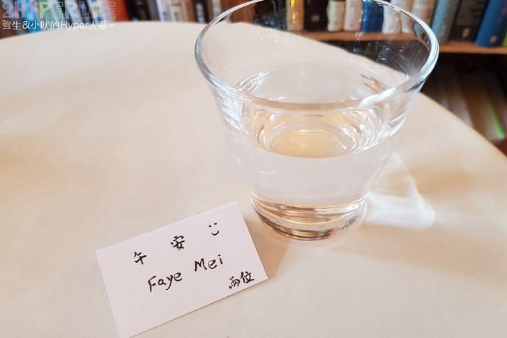 33311442098 aa623f4ff3 c - 在綠川河岸旁的書店裡享用家庭手作風味餐點,邊用餐邊享受書香整個好文青!
