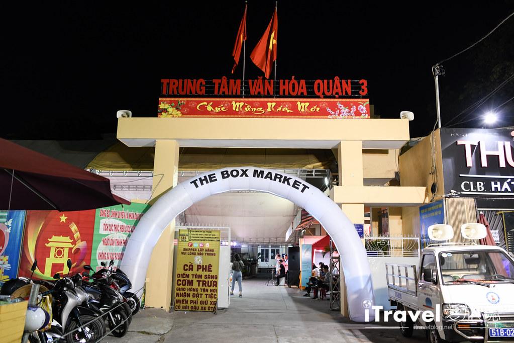 越南自由行攻略 胡志明市、峴港雙城遊 (28)