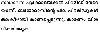 Plus Two Botany Model Question Papers Paper 2Q3