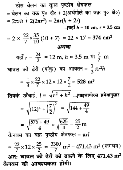 CBSE Sample Papers for Class 10 Maths in Hindi Medium Paper 3 S21
