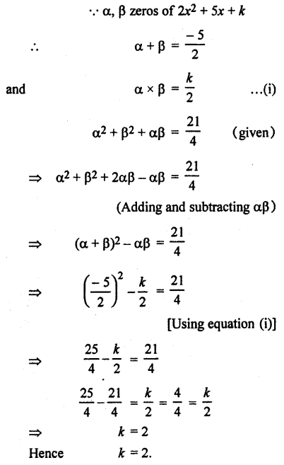 RBSE Solutions for Class 10 Maths Chapter 3 Polynomials