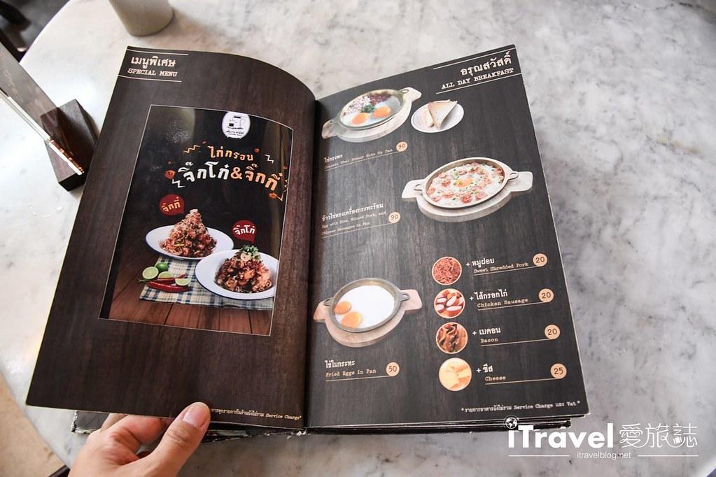 曼谷餐廳推薦 Plearnwan Panich (5)