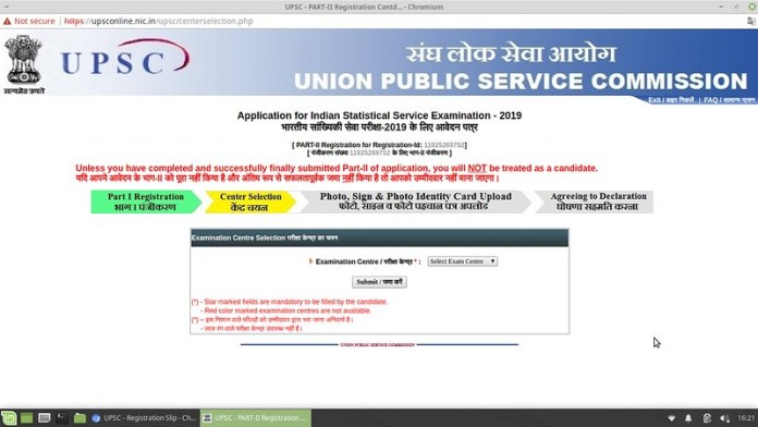 UPSC IES / ISS Application Form 2019 - Center Selection