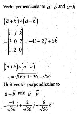 Plus Two Maths Chapter Wise Questions and Answers Chapter 10 Vector Algebra 49