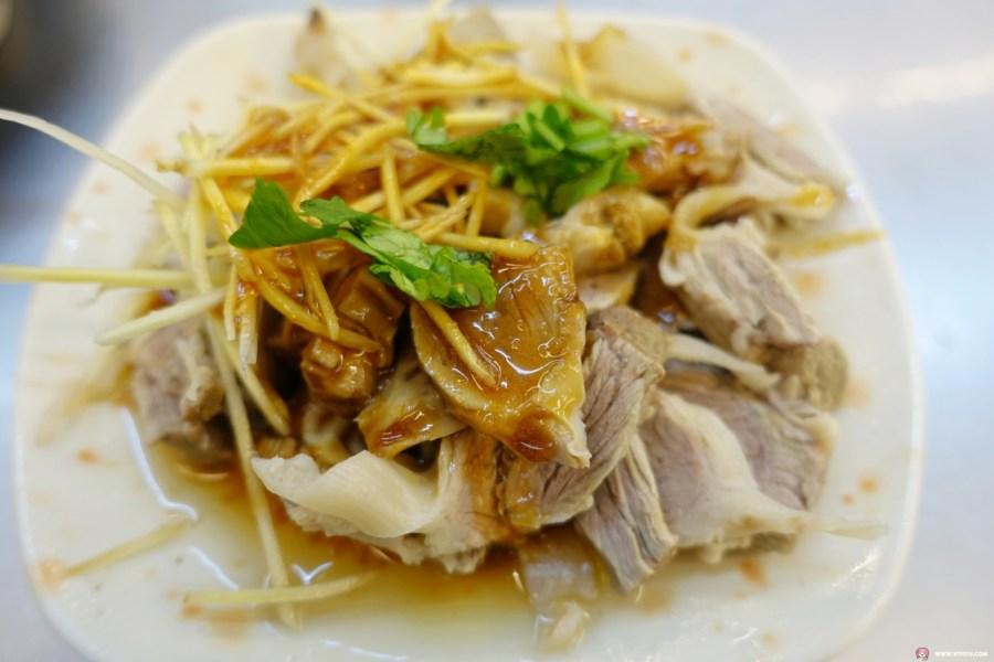 [桃園美食]銅板美食│米食堂~鹹粥、米粉湯與紅燒肉.深受在地人喜愛傳統古早味 @VIVIYU小世界