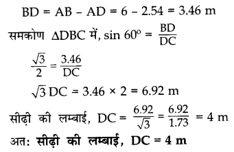 CBSE Sample Papers for Class 10 Maths in Hindi Medium Paper 4 S4