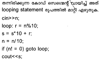 Plus Two Computer Application Model Question Papers Paper 3Q28