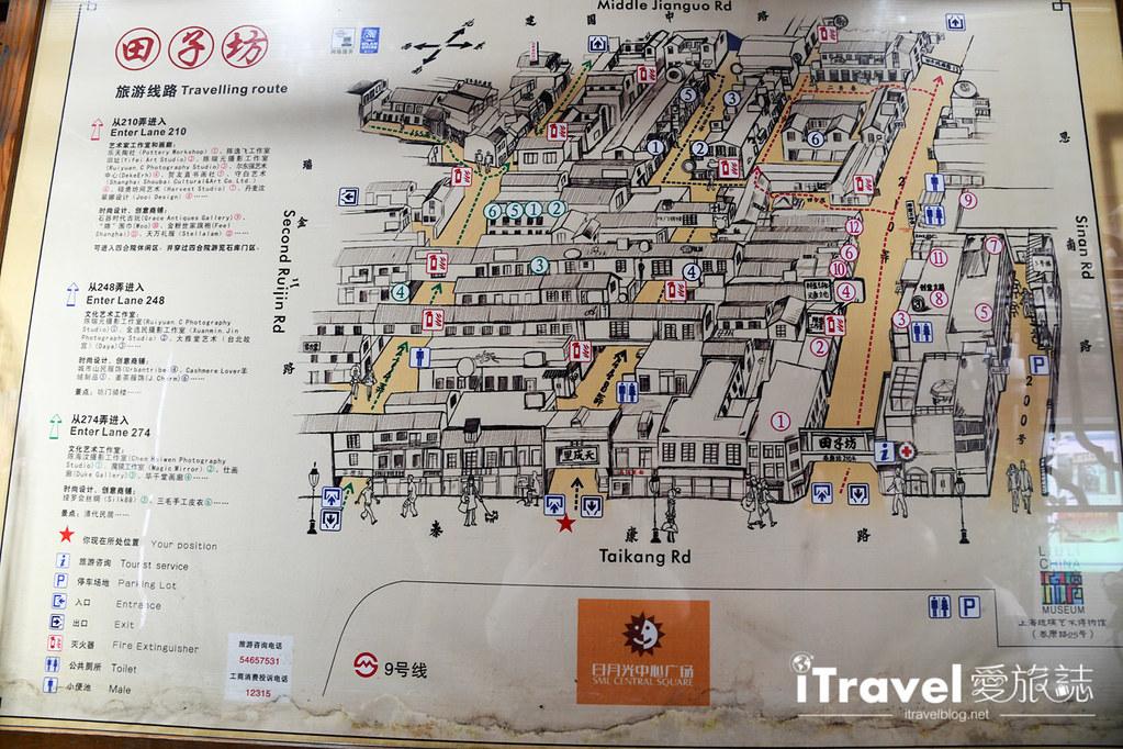 上海景点推荐 创意街区田子坊 (3)