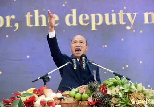 韓國瑜,蔣月惠,台灣民主
