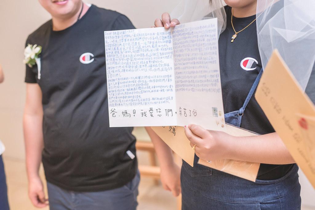 陽陽&嚕嚕 沖繩證婚 (154)