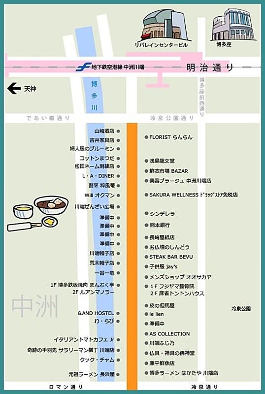 kaimi_map 1