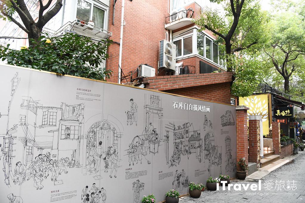 上海景点推荐 创意街区田子坊 (50)