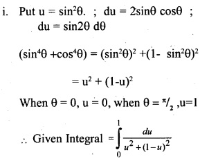 Plus Two Maths Chapter Wise Questions and Answers Chapter 7 Integrals 1