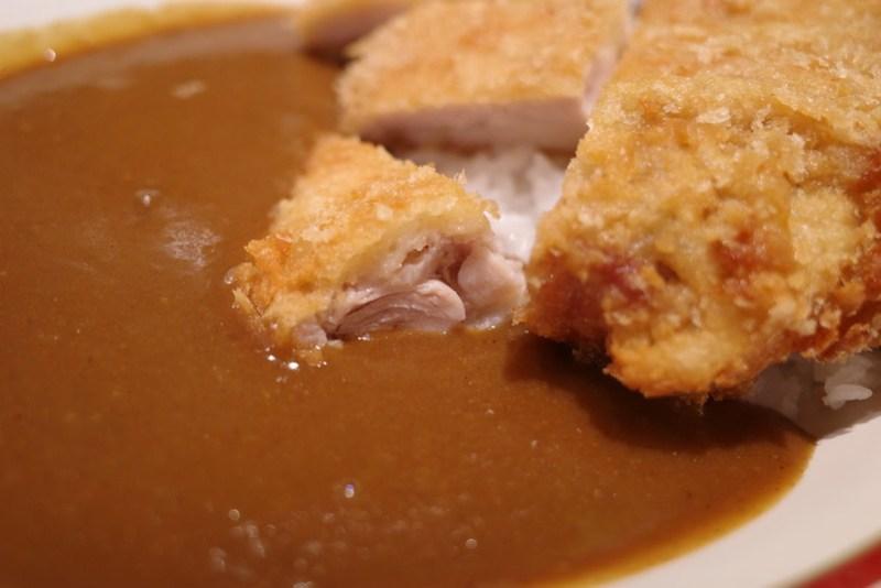 Big Chicken cutlet curry 04
