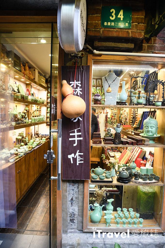 上海景点推荐 创意街区田子坊 (13)