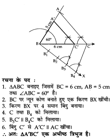 CBSE Sample Papers for Class 10 Maths in Hindi Medium Paper 3 S26