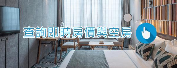 杭州皇逸庭院酒店 Hangzhou Cosy Park Hotel