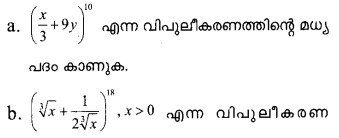 Plus One Maths Model Question Papers Paper 1Q21.2