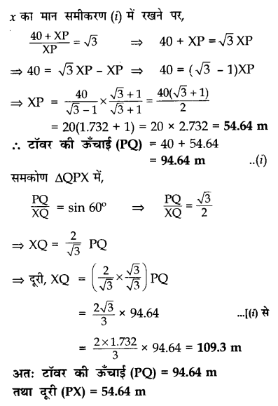 CBSE Sample Papers for Class 10 Maths in Hindi Medium Paper 3 S29.1