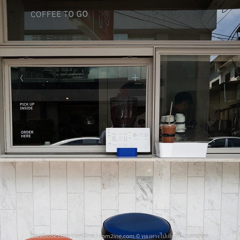 มุมสั่งกาแฟ Co-incidence