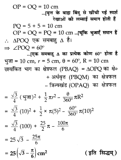 CBSE Sample Papers for Class 10 Maths in Hindi Medium Paper 4 S19.2