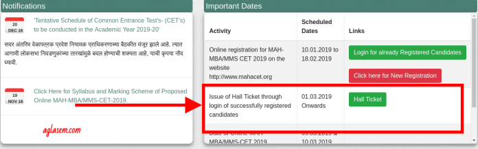 MBA CET 2019 admit card link has been activated on mahacet.org