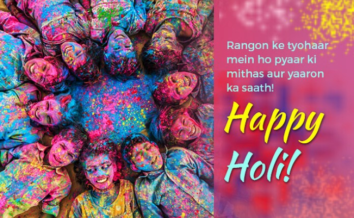 happy holi poems