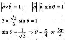 Plus Two Maths Chapter Wise Questions and Answers Chapter 10 Vector Algebra 71