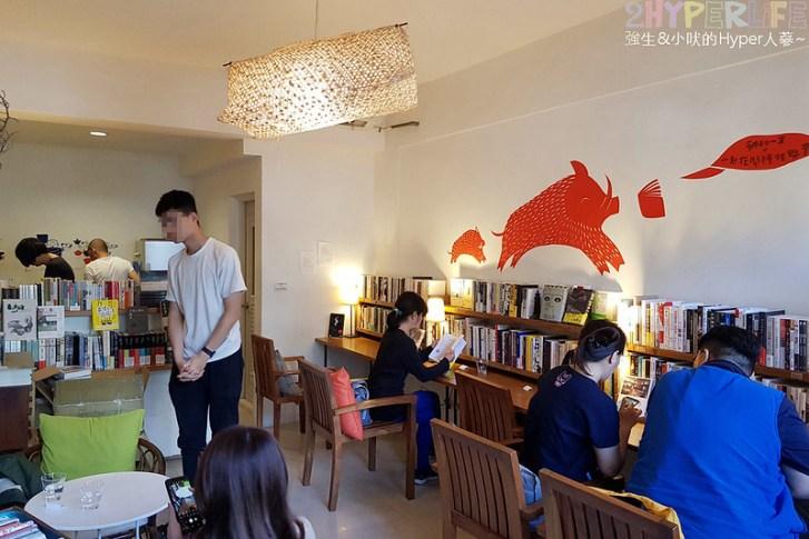 47186718681 b5531f127f c - 在綠川河岸旁的書店裡享用家庭手作風味餐點,邊用餐邊享受書香整個好文青!